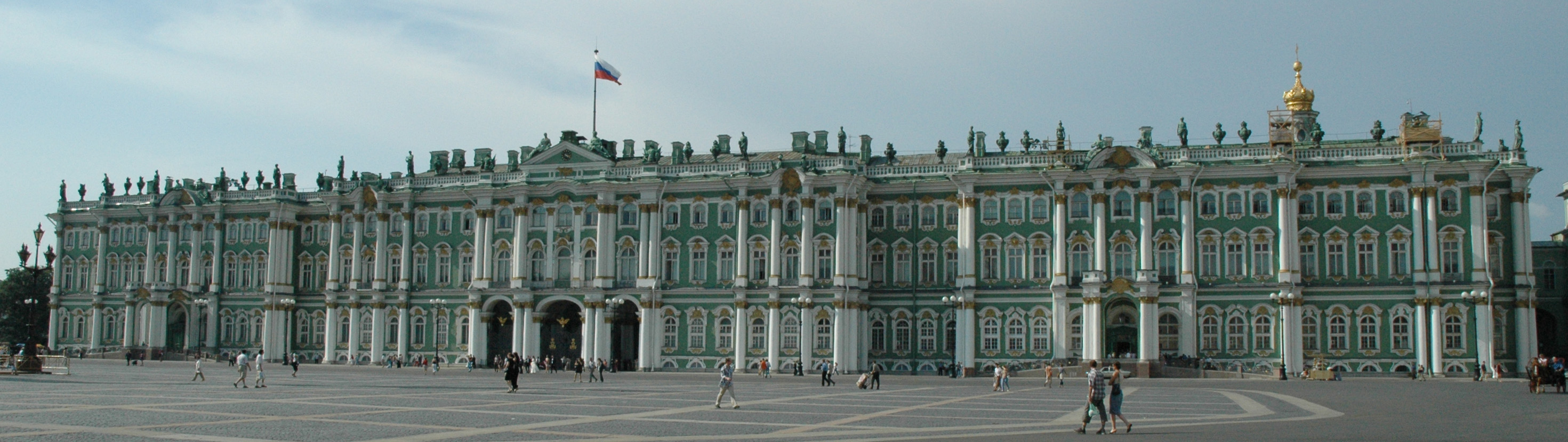 The Winter Palace, near St Petersburg